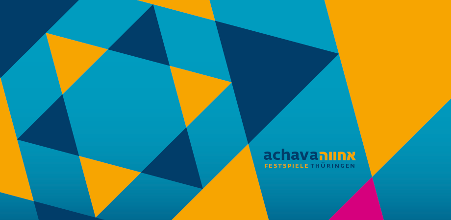 Achava Corporate Design Tapete 2015