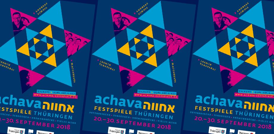 Achava Festspiele Thüringen – Plakate 2018