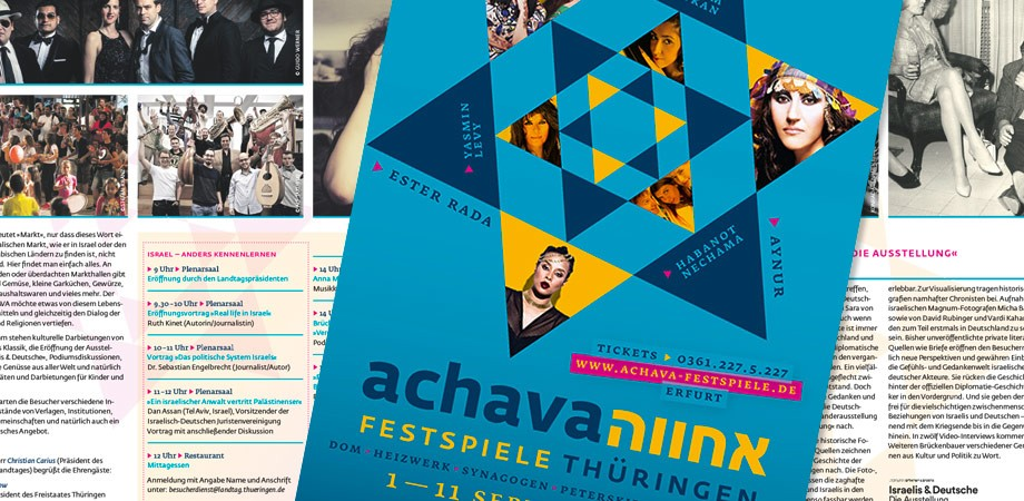 Achava 2016 Programm