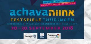 Achava Festspiele 2018