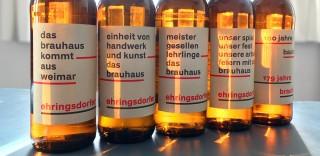 B(r)auhaus Weimar
