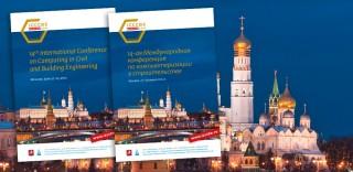 ICCCBE in Moskau